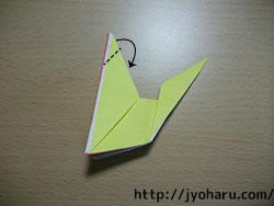 B 飾り色紙_html_2a85951