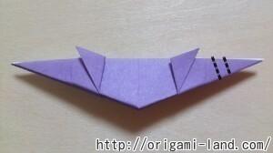 B ラッコの折り方_html_m3746a50b