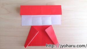 B 織り姫・彦星の折り方_html_m1bdabafe