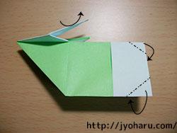 B 飾り色紙_html_6874d309