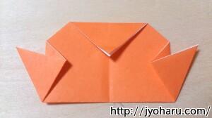 B すずめの折り方_html_m600500f3