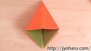 B 柿の折り方_html_495735ff