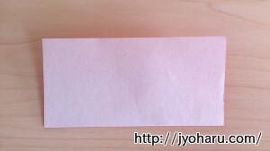 B スイカの折り方_html_567e69f