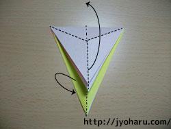 B 飾り色紙_html_70c7993c