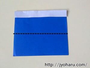 B 折り紙で遊ぼう!長靴の簡単な折り方_html_3a35e6ac