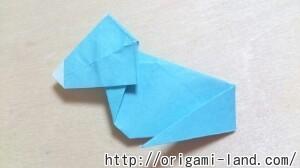 B 犬の折り方_html_73d0cb5a