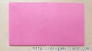 B とけいの折り方_html_5f50ad0d