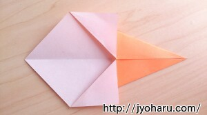 B アイスクリームの折り方_html_10830922