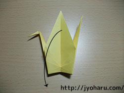 B 鶴_html_m625c53a5
