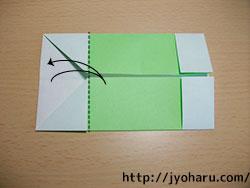 B 飾り色紙_html_15932920
