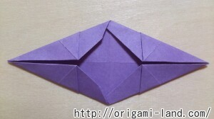 B ラッコの折り方_html_19feacb2