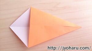 B アイスクリームの折り方_html_3fb76270