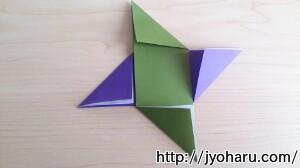 B コマの折り方_html_m6b75ab90