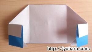 B パトロールカーの折り方_html_16104dd6