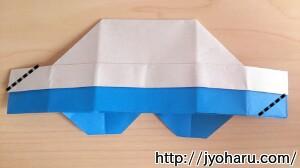 B パトロールカーの折り方_html_m1e58ff24