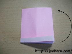 B 扇鶴_html_m449e4a21