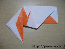B 箸袋_html_79bc70b