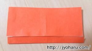 B 獅子舞の折り方_html_m593509a9