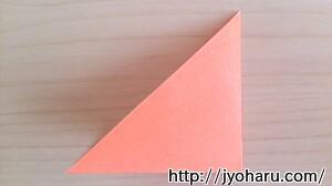 B トナカイの折り方_html_m205ada0b