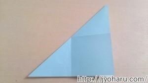 B しろくまの折り方_html_348aaecc
