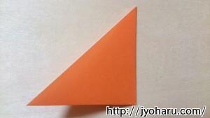 B すずめの折り方_html_m3d29a041
