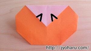 B 柿の折り方_html_59e4f827