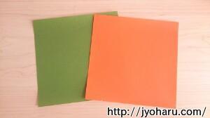 B 柿の折り方_html_7005f51