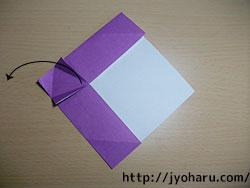 B 龍_html_m27b4407b