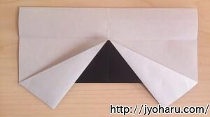 B パトロールカーの折り方_html_m1e930cd4