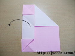 B 箸袋_html_m3dfc9b59