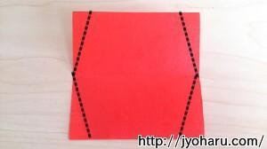 B スイカの折り方_html_m75bab7cc