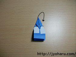 B 龍_html_4d18b86b