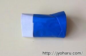 B 折り紙で遊ぼう!長靴の簡単な折り方_html_m41c1d412