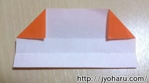 B ツバキの折り方_html_m59ff4c2