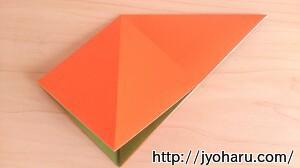 B 柿の折り方_html_1ec996e5