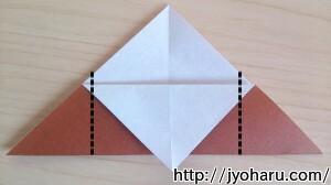 B トナカイの折り方_html_m7466bf0c