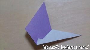 B クジャクの折り方_html_m53382965