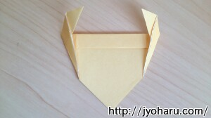 B トナカイの折り方_html_m5644018e