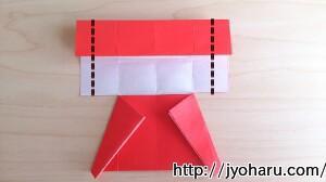B 織り姫・彦星の折り方_html_229f3280