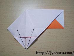 B 箸袋_html_m42252adc