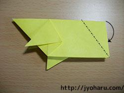 B イノシシ_html_33c24b0e