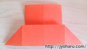 B トナカイの折り方_html_m796e975a