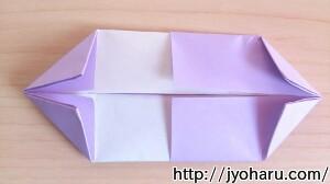 B みのむしの折り方_html_2cc01c14