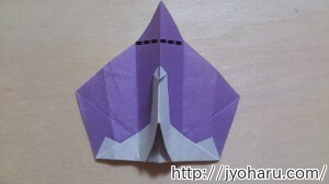 B クジャクの折り方_html_7bb8f659