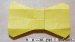 B リボンの便箋の折り方_html_m384f7673
