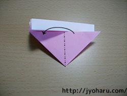 B 扇鶴_html_m452ed8ce