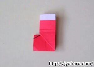B 折り紙で遊ぼう!長靴の簡単な折り方_html_7a1dcf07