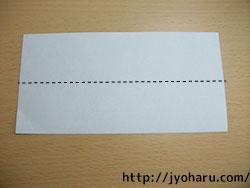 B ゆびわ_html_4e407032