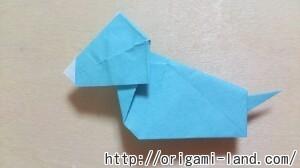 B 犬の折り方_html_f028d30