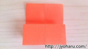 B トナカイの折り方_html_640455fd